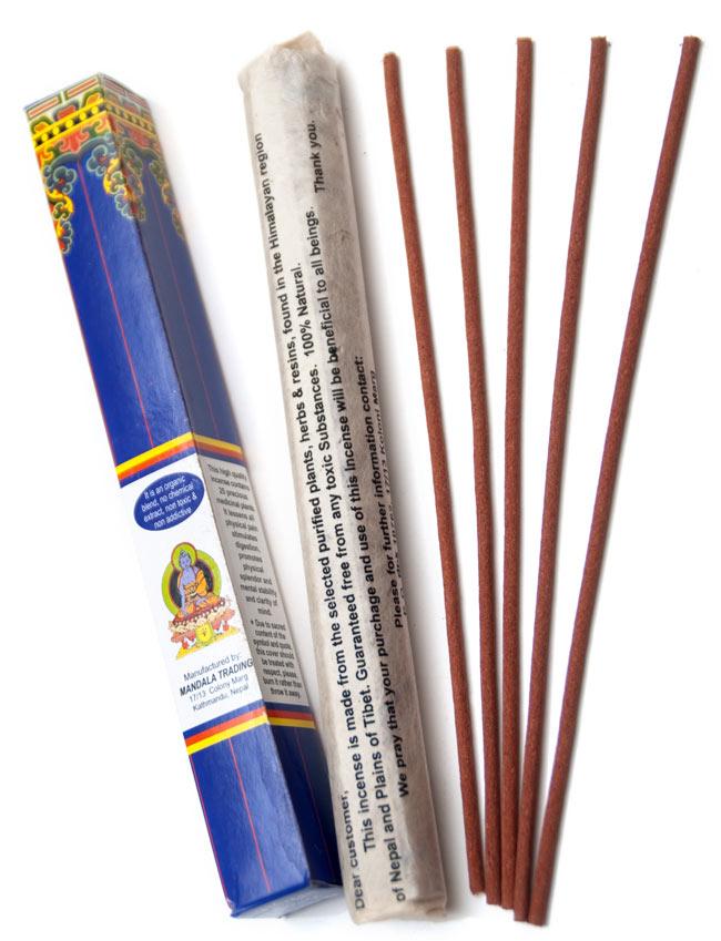 Tibetan Peace Incense - チベットの平和香 2 - パッケージと中身です。