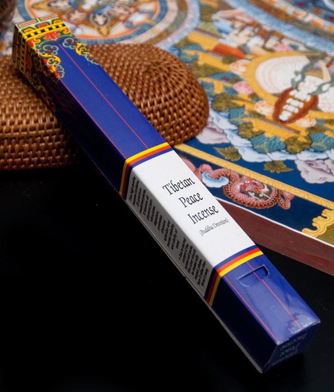 Tibetan Peace Incense - チベットの平和香の写真