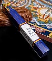 Tibetan Peace Incense - チベットの平和香