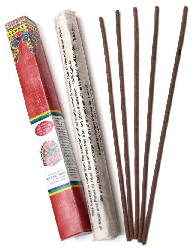 Ribo Sangchoe Incense - リボ・サングチョエ香 2 - パッケージと中身です。