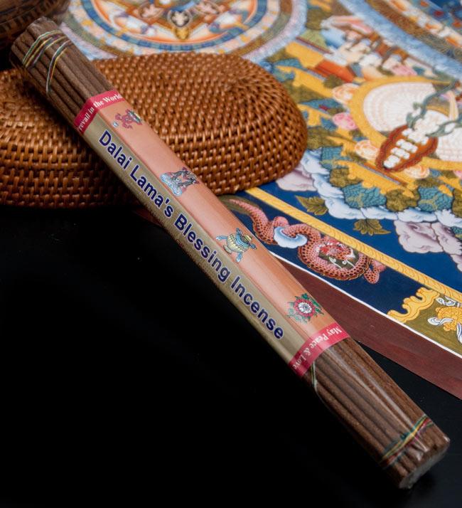 Dalai Lamas Blessing Incense - ダライ・ラマの祝福香の写真