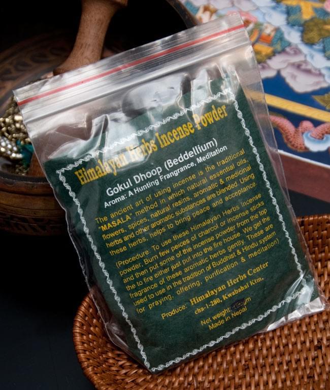 Gokul Dhoop(Beddellium) - ベデリウム香の写真