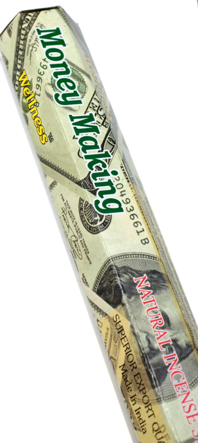 Money Making香の写真2 - 拡大写真です