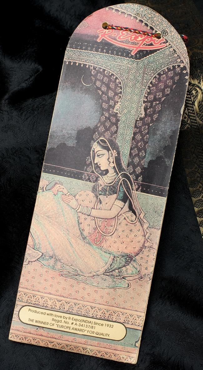 Geet Govinda ギータ・ゴーヴィンダ香 - Magnoliaの写真3 - 裏面の写真です