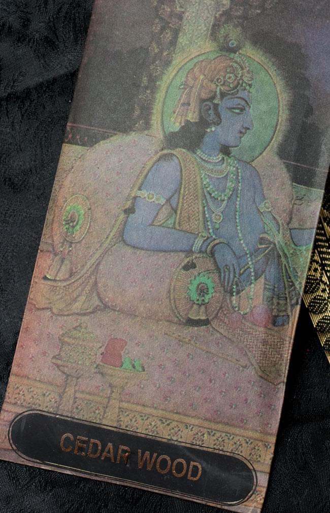 Geet Govinda ギータ・ゴーヴィンダ香 - Cedarwoodの写真2 - 拡大写真です