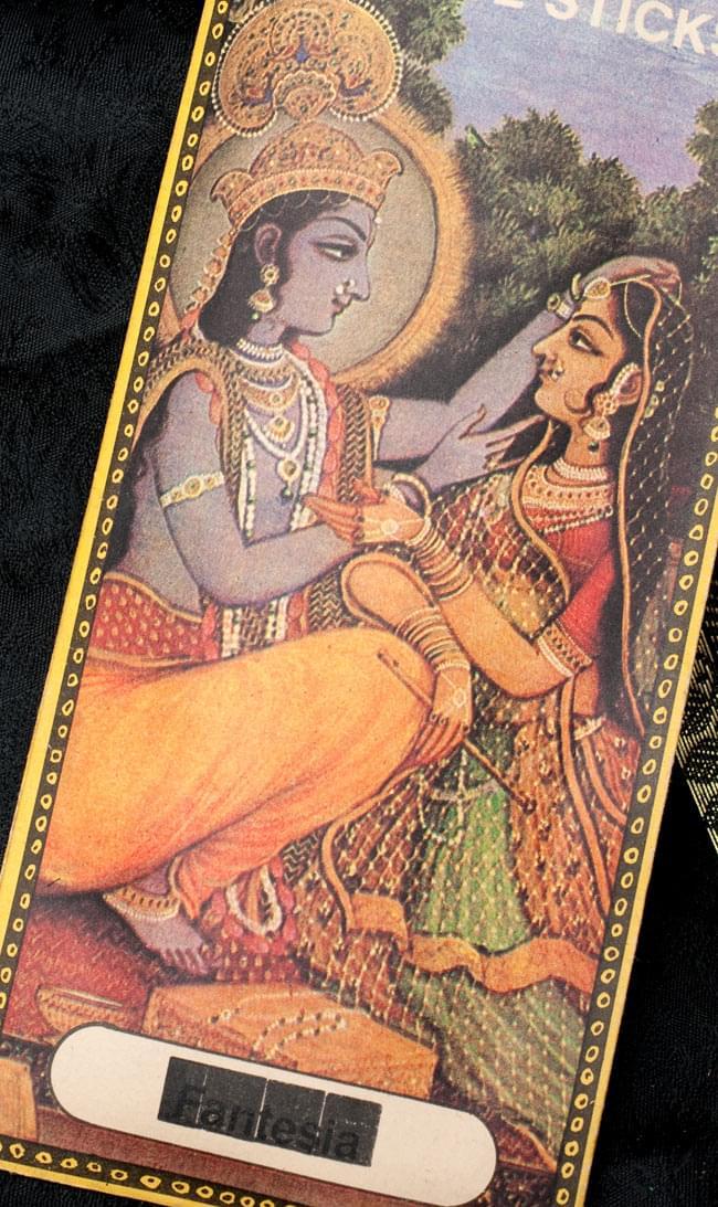 Geet Govinda ギータ・ゴーヴィンダ香 - Fantasiaの写真2 - 拡大写真です