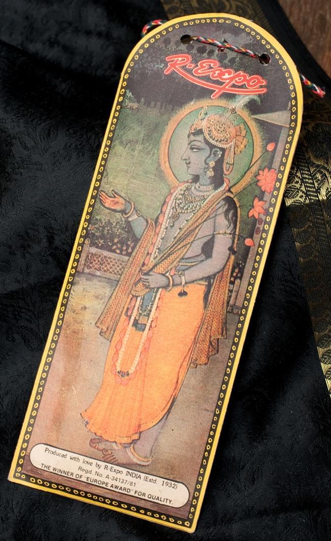 Geet Govinda ギータ・ゴーヴィンダ香 - Fantasiaの写真3 - 裏面の写真です