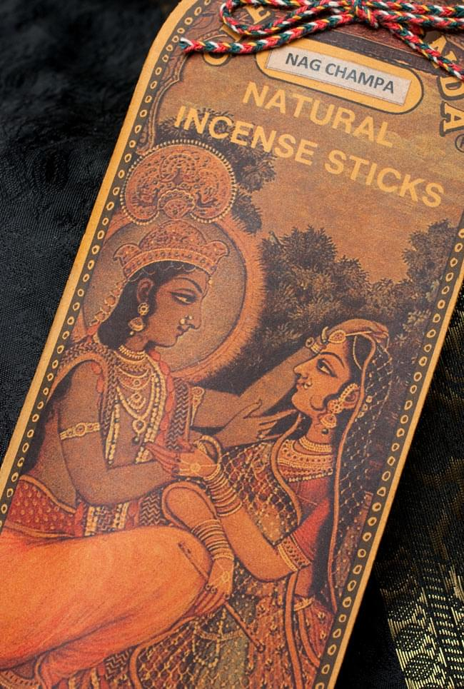 Geet Govinda ギータ・ゴーヴィンダ香 - Nag-Champaの写真2 - 拡大写真です