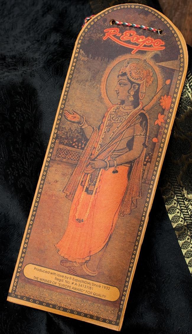 Geet Govinda ギータ・ゴーヴィンダ香 - Nag-Champaの写真3 - 裏面の写真です