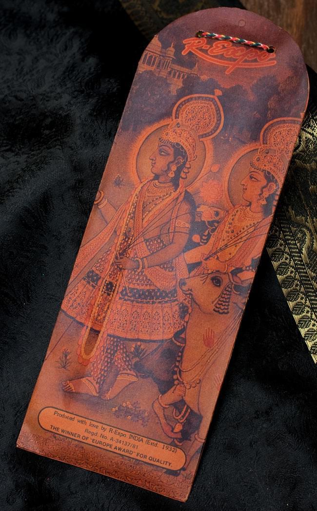 Geet Govinda ギータ・ゴーヴィンダ香 - Opiumの写真3 - 裏面の写真です