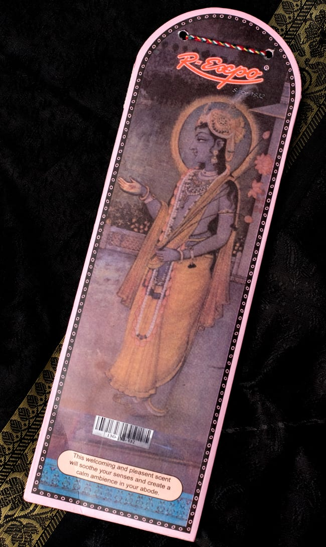 Geet Govinda ギータ・ゴーヴィンダ香 - Sandalwood 3 - 裏面の写真です