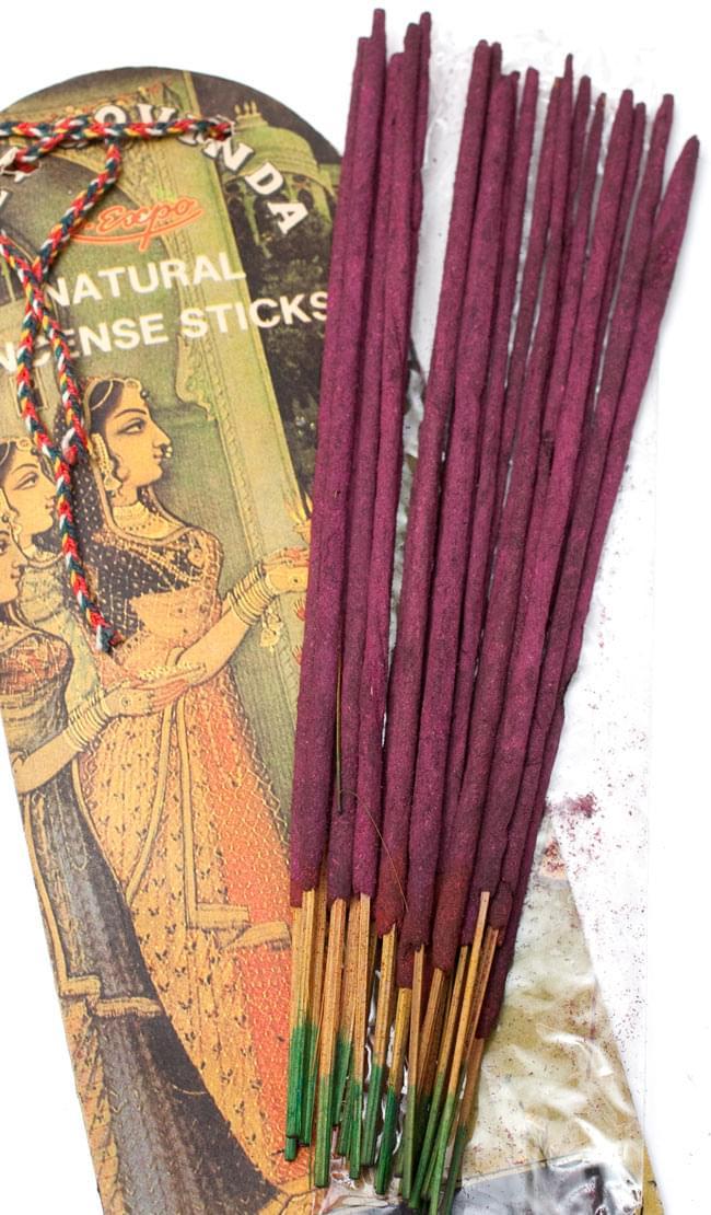 Geet Govinda ギータ・ゴーヴィンダ香 - Strawberryの写真4 - お香の写真です