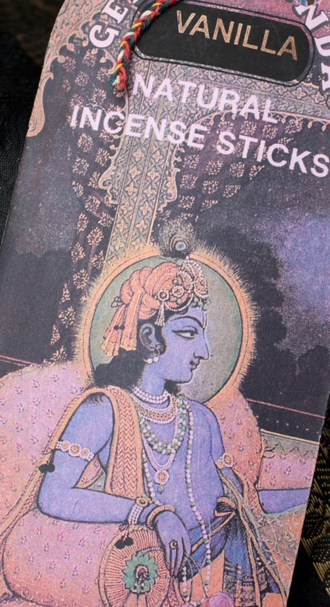 Geet Govinda ギータ・ゴーヴィンダ香 - Vanillaの写真2 - 拡大写真です
