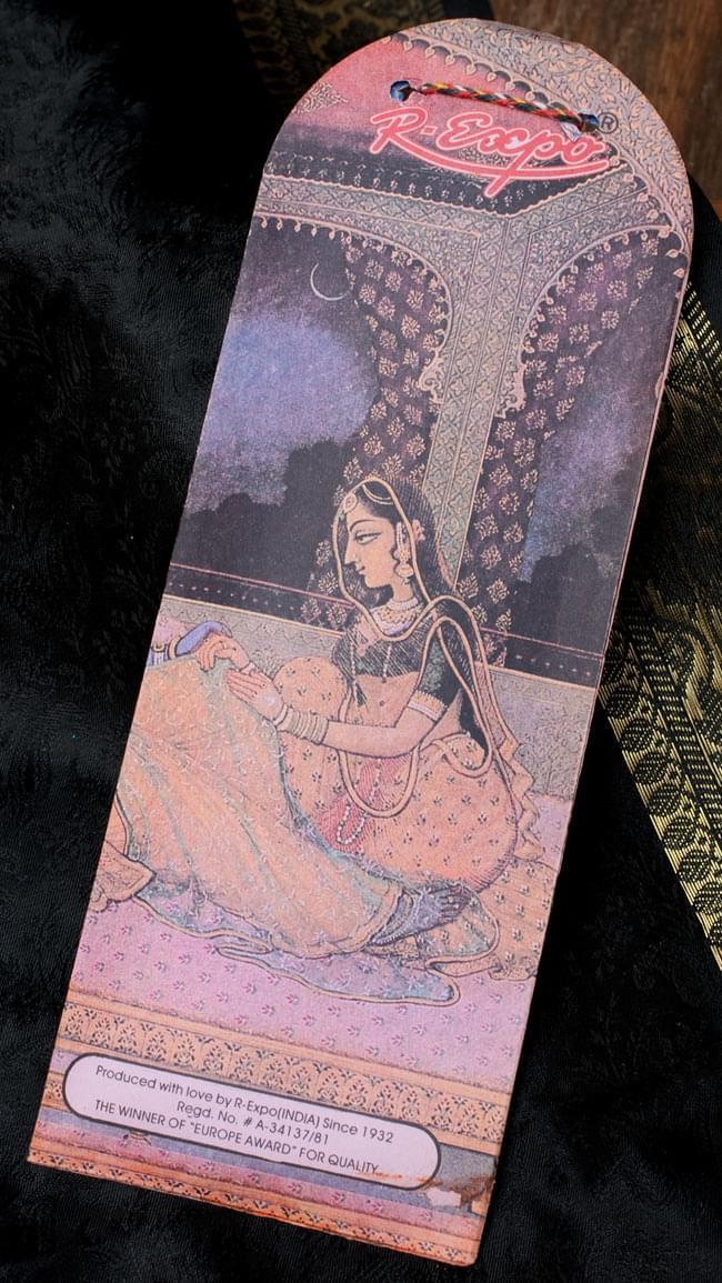 Geet Govinda ギータ・ゴーヴィンダ香 - Vanillaの写真3 - 裏面の写真です