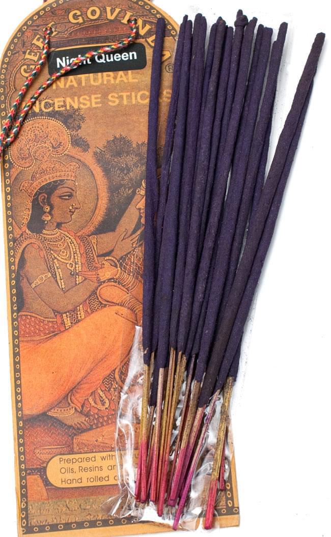 Geet Govinda ギータ・ゴーヴィンダ香 - Night-Queenの写真4 - お香の写真です