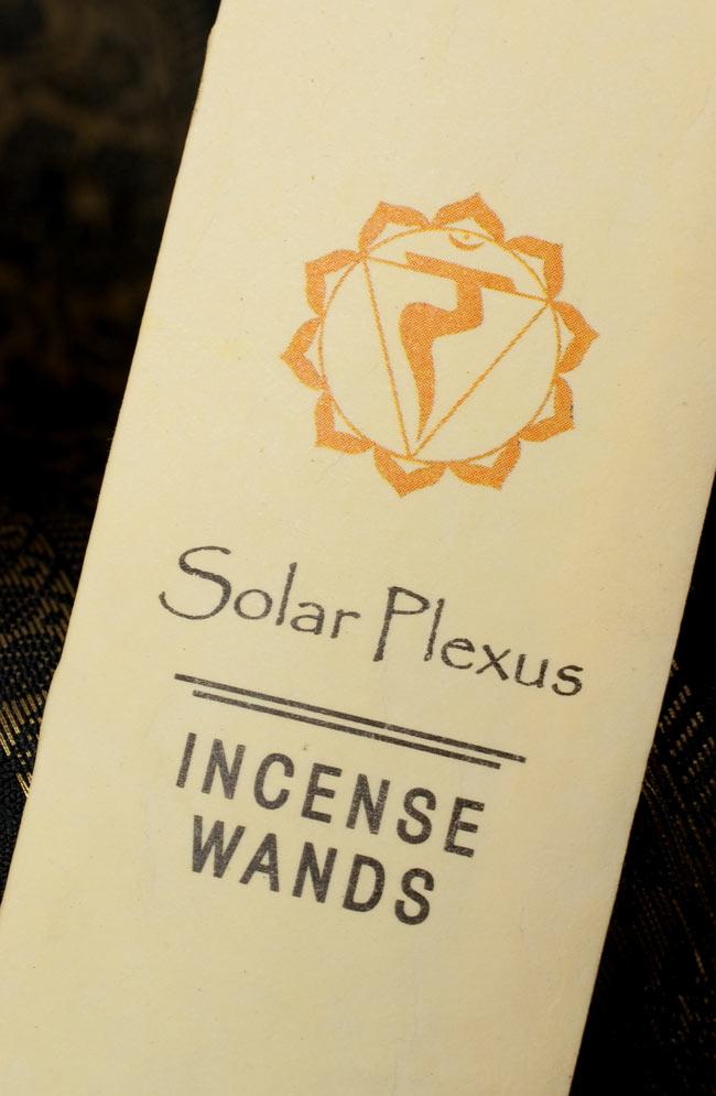 Chakra Collection - 第3チャクラ(Solar Plexus)の写真2 - 拡大写真です