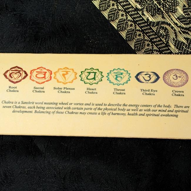Chakra Collection - 第5チャクラ(Throat)の写真5 - パッケージ裏面の拡大写真です