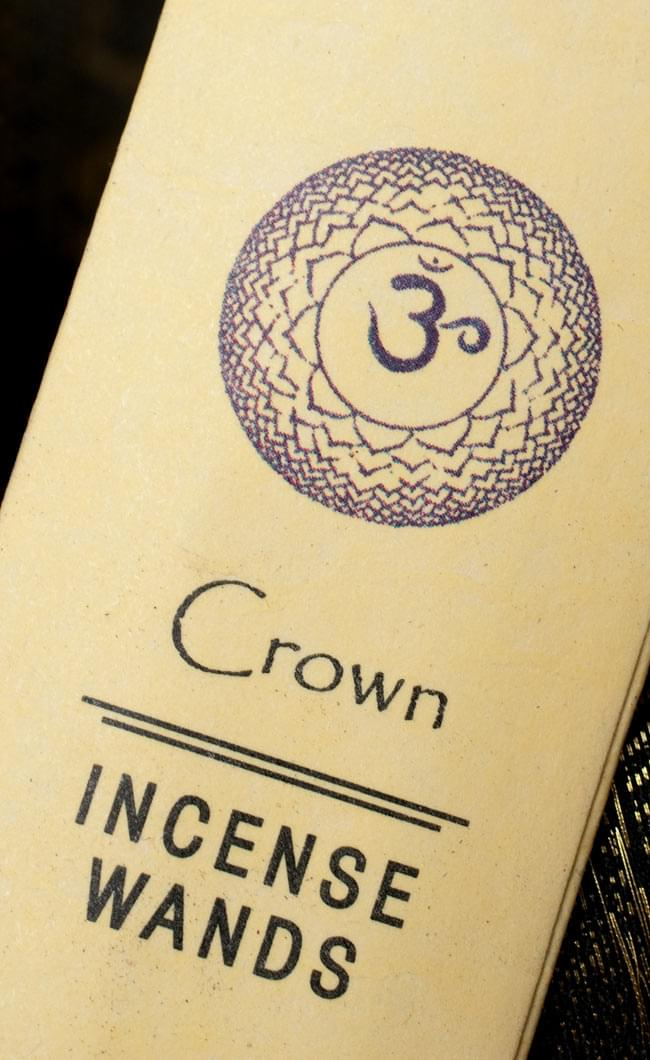 Chakra Collection - 第7チャクラ(Crown)の写真2 - 拡大写真です