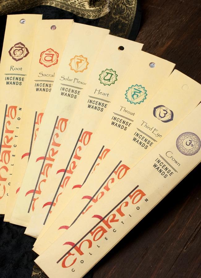 Chakra Collection - 第7チャクラ(Crown)の写真6 - こちらのChakra Collectionシリーズは、主要な7つのチャクラに、それぞれ対応したお香です。
