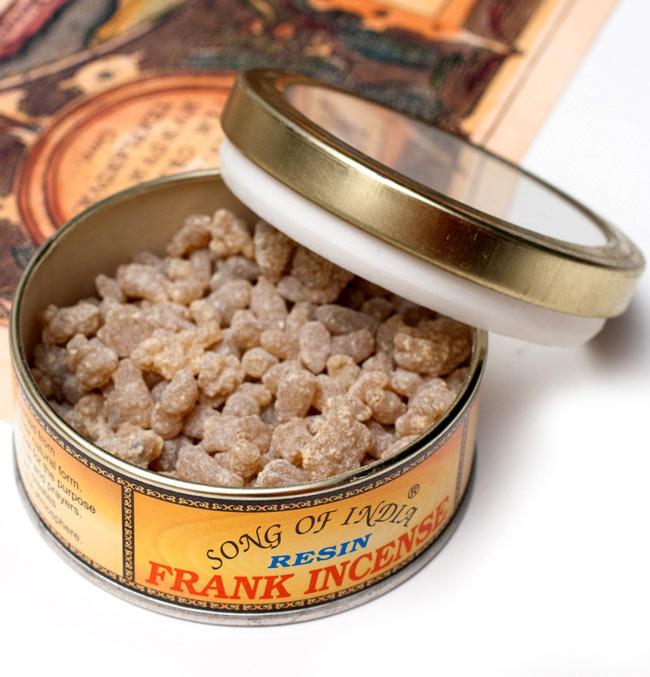 乳香(フランク・インセンス) - レジン樹脂香の写真