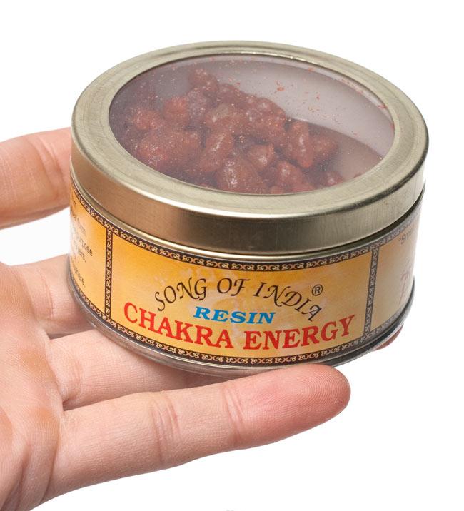 チャクラエナジー(Chakra Energy) - レジン樹脂香 4 - サイズ比較のために手に持ってみました