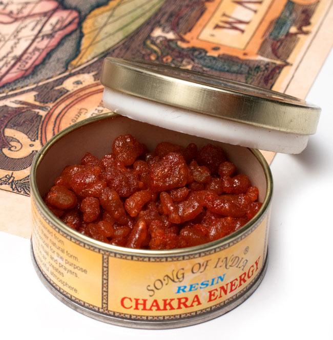 チャクラエナジー(Chakra Energy) - レジン樹脂香の写真