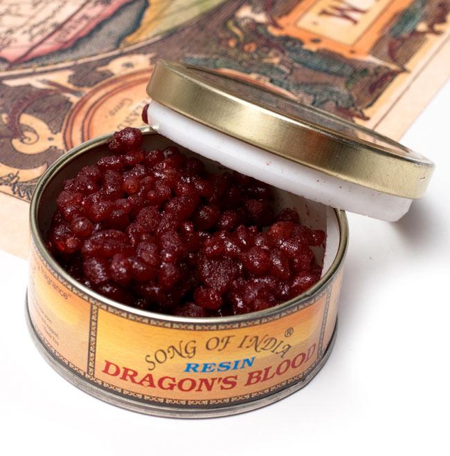 ドラゴンズ・ブラッド(Dragons Blood) - レジン樹脂香の写真