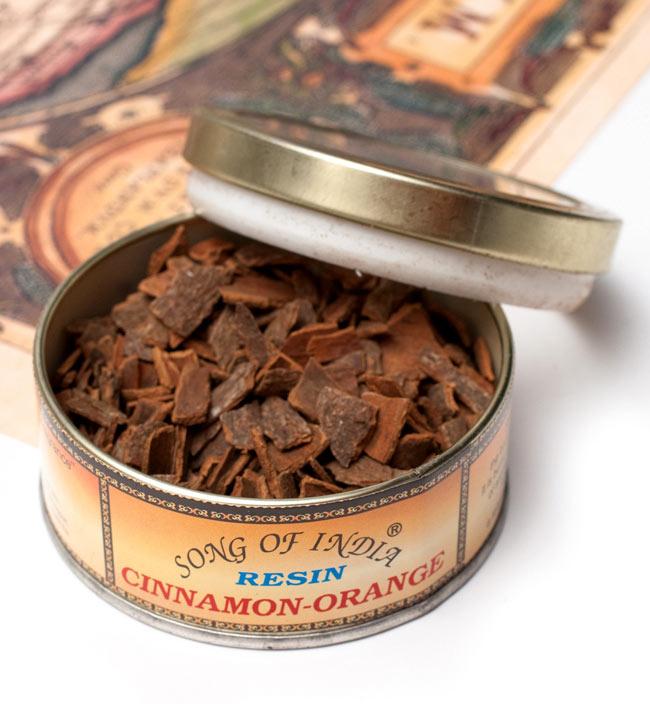 シナモン・オレンジ(Cinnamon-Orange) - スパイス香の写真