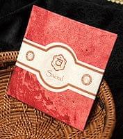 第2チャクラ(セイクラルチャクラ) - Chakra Collection【サシェ】