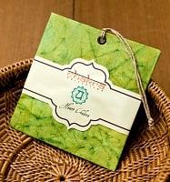第4チャクラ(ハートチャクラ) - Chakra Collection【サシェ】の商品写真