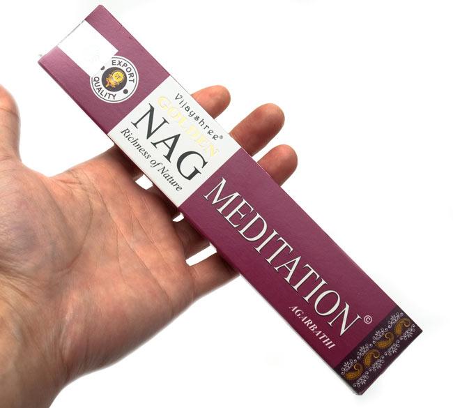 Golden Nag Meditation香の写真3 - サイズはこんな感じ。一般的なお香のサイズです