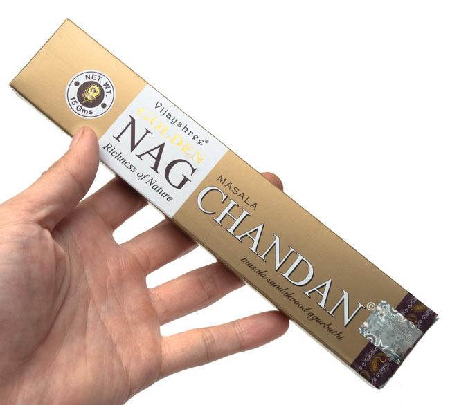 Golden Nag Chandan香の写真3 - サイズはこんな感じ。一般的なお香のサイズです