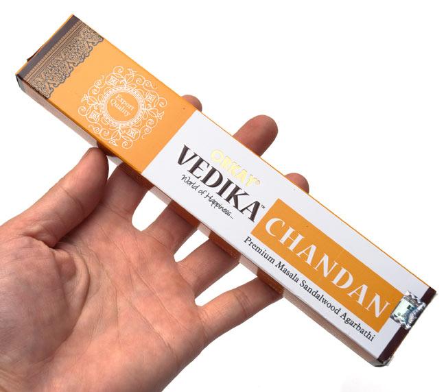 Vedika Chandan香の写真3 - サイズはこんな感じ。一般的なお香のサイズです