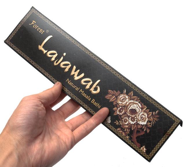 ナチュラルマサラ香 - Lajawab Natural Masala Bathiの写真3 - サイズはこんな感じ。一般的なお香のサイズです