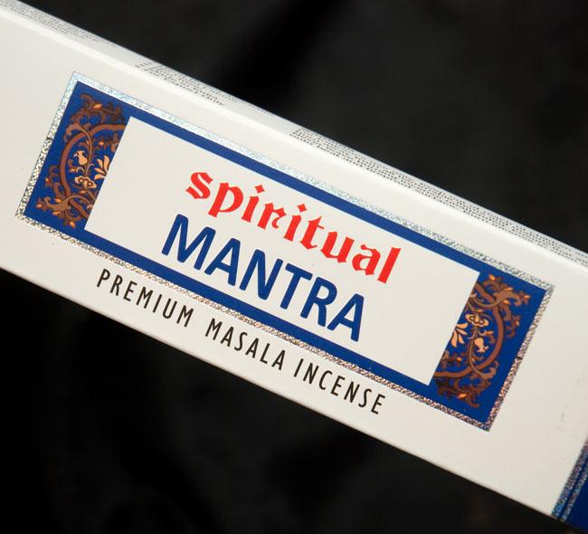 Spiritual Mantra香の写真2 - パッケージの一部分を拡大しました