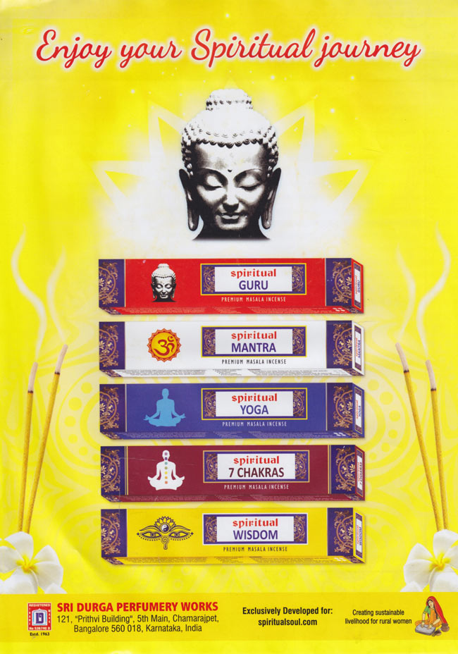 Spiritual Mantra香の写真8 - 発売元のポスター。カルナータカ州バンガロール製です