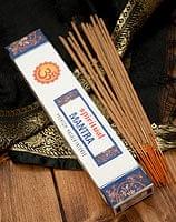 Spiritual Mantra香