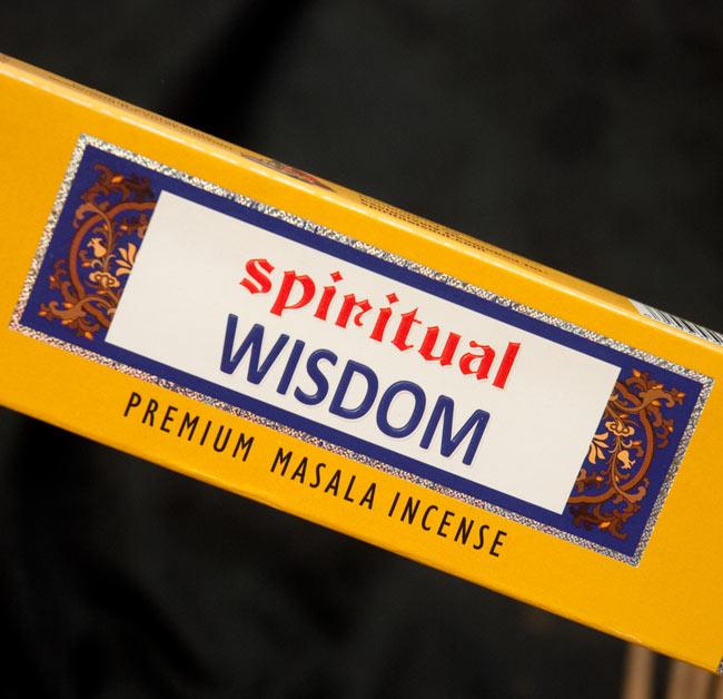 Spiritual Wisdom香の写真2 - パッケージの一部分を拡大しました