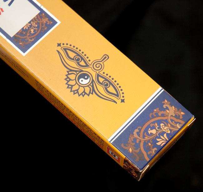 Spiritual Wisdom香の写真3 - パッケージの端っこの部分を拡大しました
