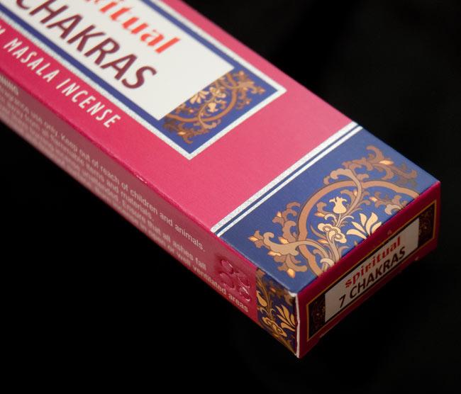 Spiritual 7Chakras香の写真3 - パッケージの端っこの部分を拡大しました