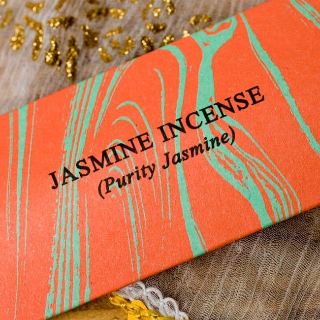 ジャスミン(PURITY JASMINE)の香り - オウロシカ香の写真2 - 香り名はここに記されています。