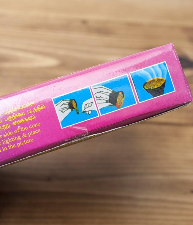 貴婦人の安息香 SRIMATHI - Instant Sambrani cone 樹脂香タイプの写真3 - 使用方法が記載されています。