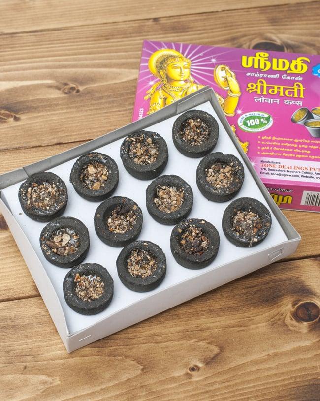 貴婦人の安息香 SRIMATHI - Instant Sambrani cone 樹脂香タイプの写真4 - 12個セットです。