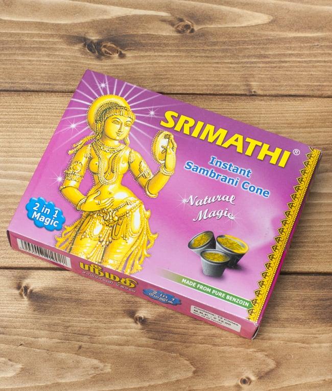 貴婦人の安息香 SRIMATHI - Instant Sambrani cone 樹脂香タイプの写真
