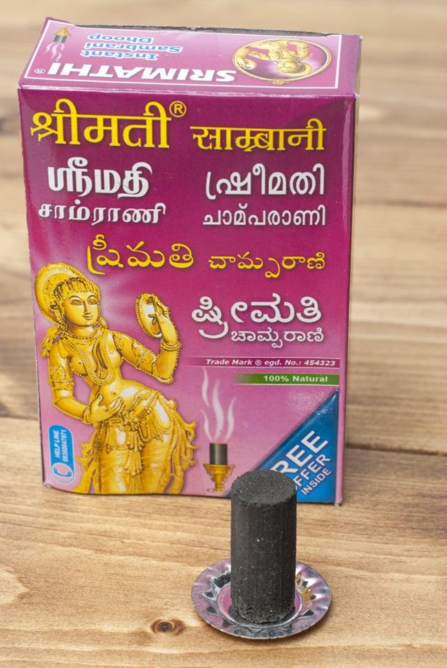 貴婦人の安息香 SRIMATHI - Instant Sambrani cone 柱型の写真