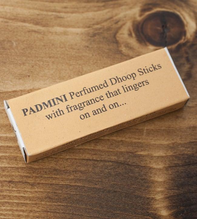 [12個セット]Padmini Dhoop Sticks 小の写真4 - 裏面の写真です