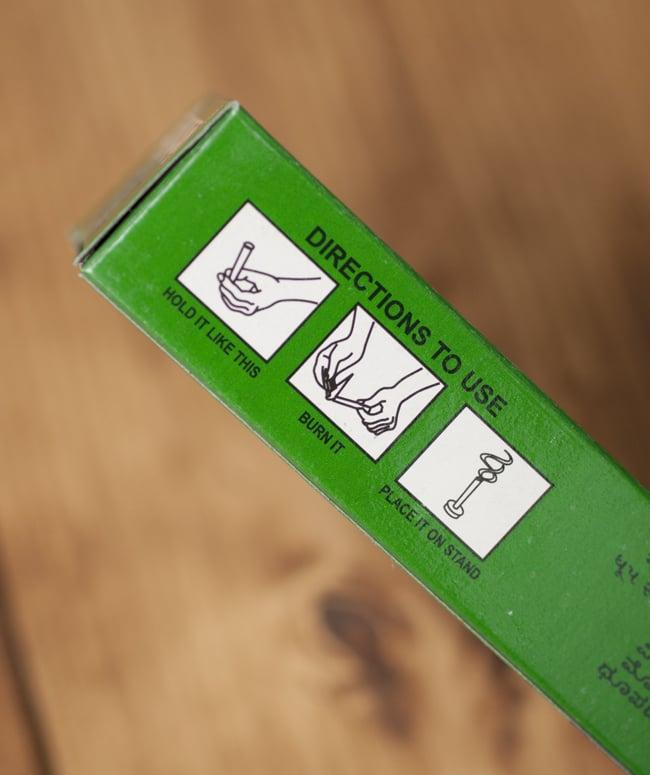 Vinayak MOGRA DHOOP STICKS[ジャスミン]の写真5 - 着火方法が記載されています。