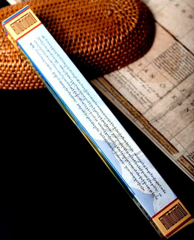 Sorig チベタンインセンス【メン・ツィー・カンのお香】の写真3 - 裏面の写真です