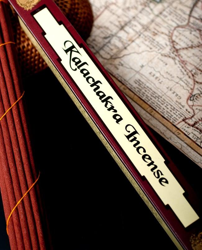 Kalachakra Incense カーラチャクラ香 2 - パッケージの写真です