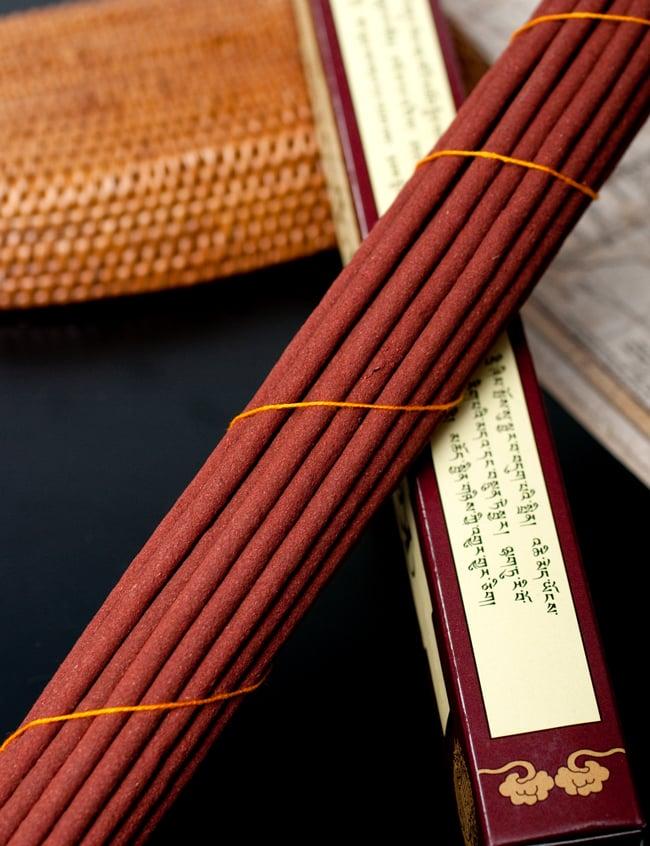 Kalachakra Incense カーラチャクラ香の写真4 - 伝統的なレシピでハンドメイドされています
